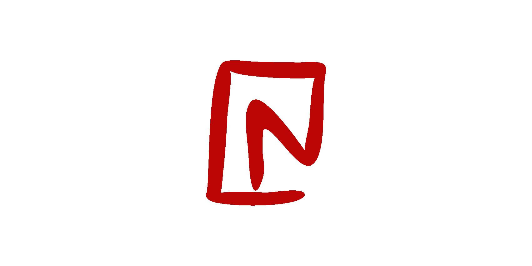 Beate Neumann – Bildhauerei